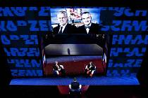 Prezidentská debata před druhým kolem prezidentské volby mezi Karlem Schwarzenbergem a Milošem Zemanem proběhlo 17. ledna v Praze.