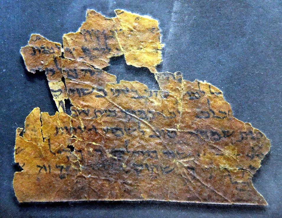 Svitek od Mrtvého moře, Kniha Kazatel, Jordánské muzeum v Ammánu