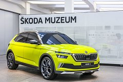 Škoda Vision X vystavená v muzeu v Mladé Boleslavi.