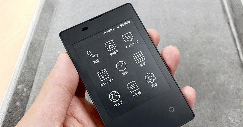 Miniaturní telefon Card Keitai KY-01L japonského operátora NTT Docomo