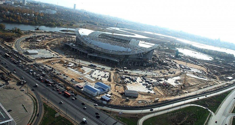 Kazaň Arena (Kazaň, 45 105 diváků). Stadion byl otevřen v roce 2013 při Letní univerziádě. Její vzhled, o který se postarala stejná společnost jako o stadion ve Wembley, zapadá do krajiny. Na břehu řeky Kazanka má připomínat leknín.