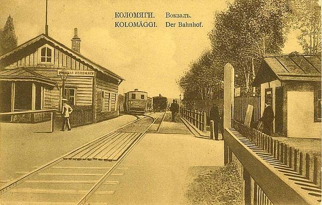 Ukrajinské, dříve haličské město Kolomyja.