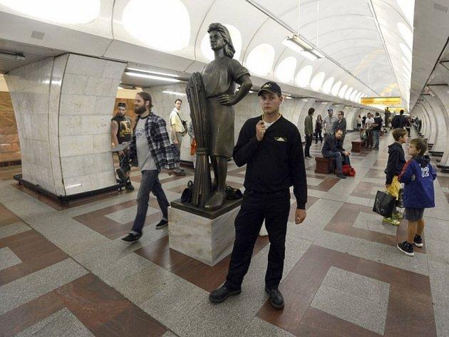 Z důvodu natáčení hollywoodského filmu Child 44 byl z pátku 23. srpna na sobotu 24. srpna zastaven provoz na lince pražského metra trasy B v úseku Smíchovské nádraží - Florenc.