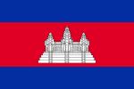 Vlajka Kambodže