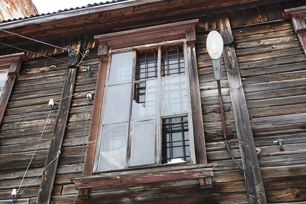 Okno vazební věznice č. 1 Pečorlagu.