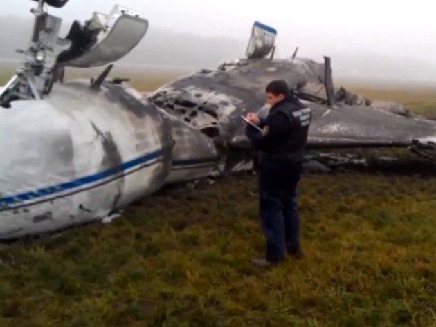 Vyšetřovatelé začali prověřovat takzvané černé skříňky soukromého letounu, ve kterém při nehodě na moskevském letišti Vnukovo zahynul ředitel francouzské ropné společnosti Total Christophe de Margerie.