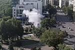 Okamžik výbuchu zachytili pouliční kamery v Kyjevě.