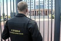 V sídle oblastního soudu v Moskvě se střílelo.