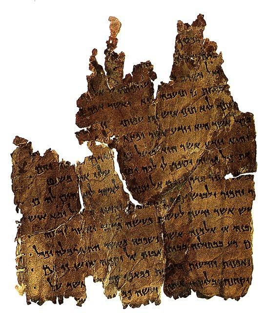 Damašský spis, nalezený v kumránské jeskyni 4, Jordánské muzeum v Ammánu
