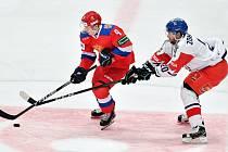 Hynek Zohorna v dresu české hokejové reprezentace na Švédských hrách