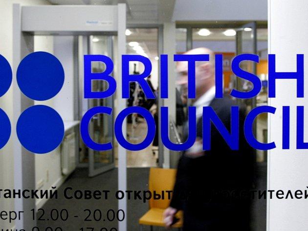 Vstup do kanceláře Britské rady v Petrohradu.