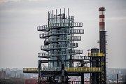 Dolní oblast Vítkovice – Bolt Tower, provoz Hlubina
