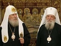 Patriarcha Alexij II. a metropolita Laur.