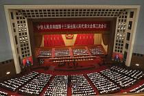 Zasedání čínského parlamentu