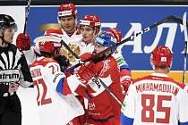 Hokejový turnaj Karjala 2020: Česko x Rusko