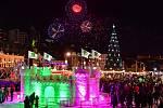 Novoroční ohňostroj v ruském Vladivostoku