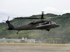 Vrtulník UH-60.