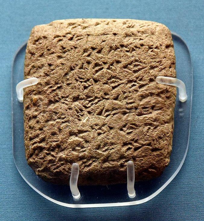 Dopis lachišského vládce, jímž ujišťuje egyptského faraóna (Amenhotepa III. nebo jeho syna Achnatona) o své loajalitě. Čtrnácté století před naším letopočtem