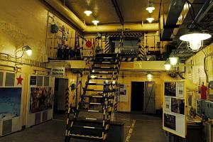 Bývalé sklady jaderné munice Javor-51 mají nového majitele. Stala se jím Nadace Železná opona založená Václavem Vítovcem. V jednom z bunkrů již osm provozuje Nadace Atom Muzeum. V plánu je jeho postupné rozšíření.