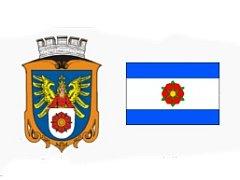 Hodonín - znak a vlajka