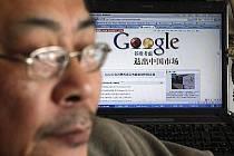 Čína bude v zájmu národní bezpečnosti a jednoty nadále přísně kontrolovat užívání internetu a nehodlá trpět zahraniční kritiky cenzury. Uvedla to ve své zprávě čínská vláda.