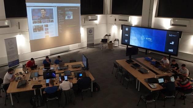 Centrum excelence pro kyberkriminalitu, kyberbezpečnost a ochranu kritických informačních infrastruktur v Brně