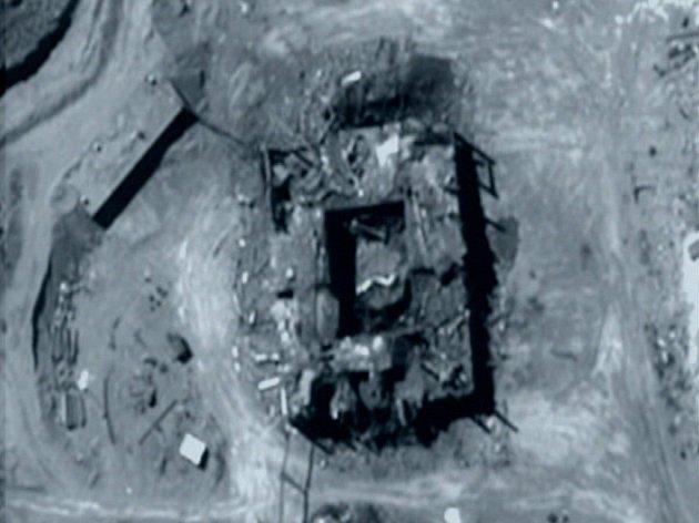 Fotografie ukazuje vybombardované zařízení v Sýrii.