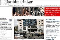 Stovka mladých Romů se střetla na předměstí Atén s řeckou policií po nehodě, při níž zahynulo sedmiletá romská dívka. Informoval o tom řecký deník Kathimerini.gr.