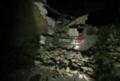 Zemětřesení v Iráku a Íránu