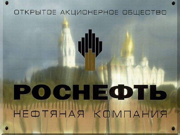 Rosněfť, obří ruská naftová společnost