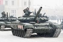 Vojenská přehlídka při příležitosti oslav 75. výročí konce blokády Leningradu (Petrohradu) v  Rusku