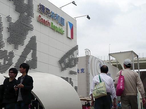 Český pavilon na výstavě EXPO v Šanghaji