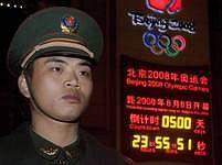 Peking, Čína, olympiáda, odpočítávadlo