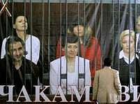 V Sofii čekají na návrat sester.