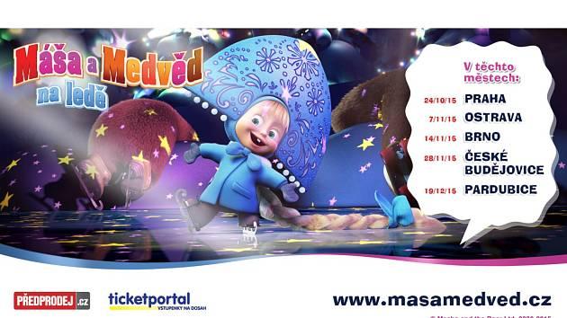 Animovaná pohádka Máša a medvěd, která si na celém světě získala miliony fanoušků, přichází do České republiky, a to jako jedinečná lední show.