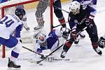 Slovenští hokejisté po velkém boji podlehli Spojeným státům 1:2.