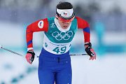 Kateřina Beroušková při závodě ve sprintu