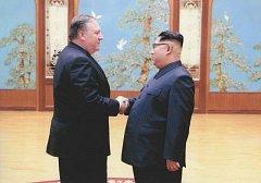 Mike Pompeo a Kim Čong-un