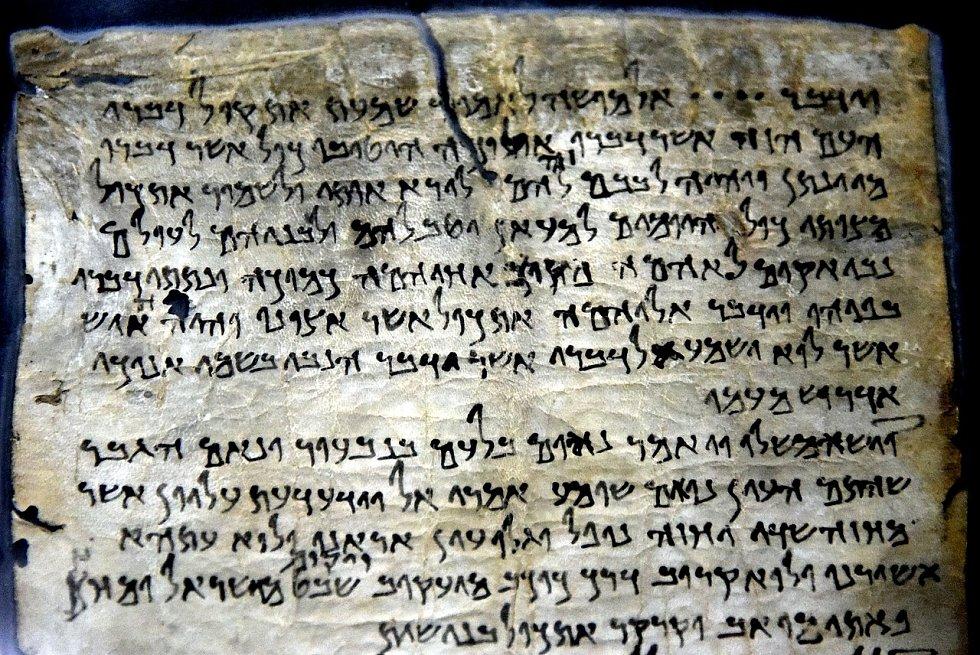 Svitek od Mrtvého moře 175, Jordánské muzeum v Ammánu