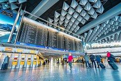 Letiště Frankfurt - Ilustrační foto