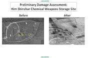 Lokalitu Him Šinšar, skladiště chemických látek nedalekoHomsu zasáhlo 22raket a bunker vtéže lokalitě schemickými látkami zasáhlo 7raket.