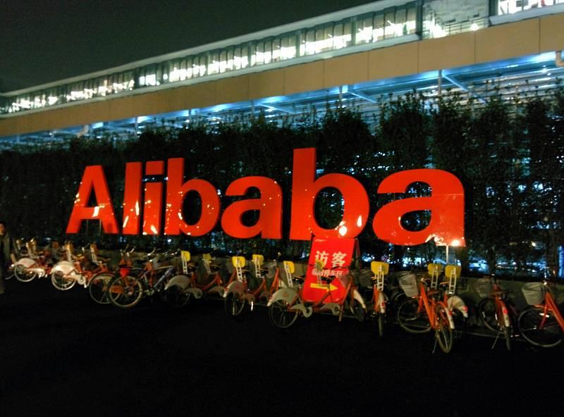 E-shop Alibaba