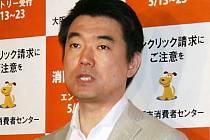 Toru Hašimoto