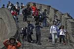 Návštěvníci Velké čínské zdi