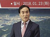 Nový šéf Interpolu Kim Čong-jang.