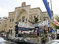 Ulice v Damašku. Ilustrační foto.