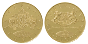 Unikátní mince ku příležitosti 100. výročí vzniku Československa.