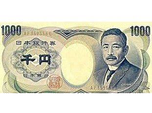 japonský jen