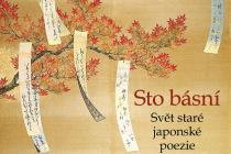 Sto básní. Svět staré japonské poezie