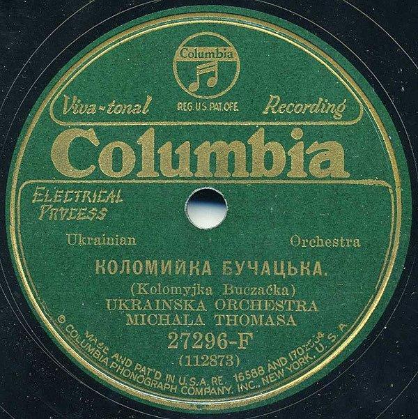 Kolomyjka na deskách značky Columbia.
